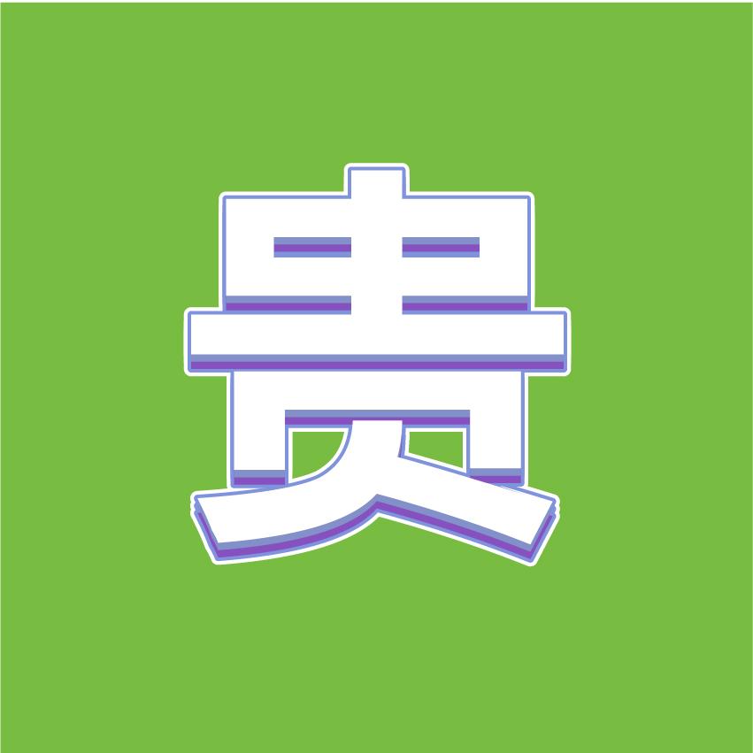 贵州公墓大全