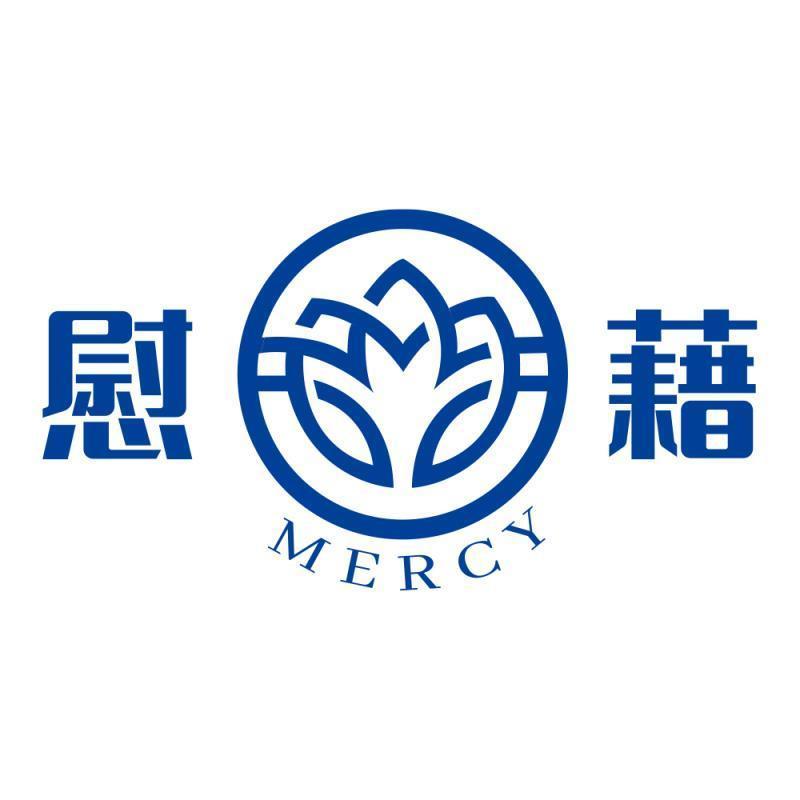 北京慰藉殡仪服务有限公司