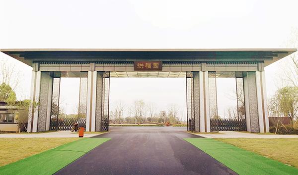 南昌洪福人文纪念园