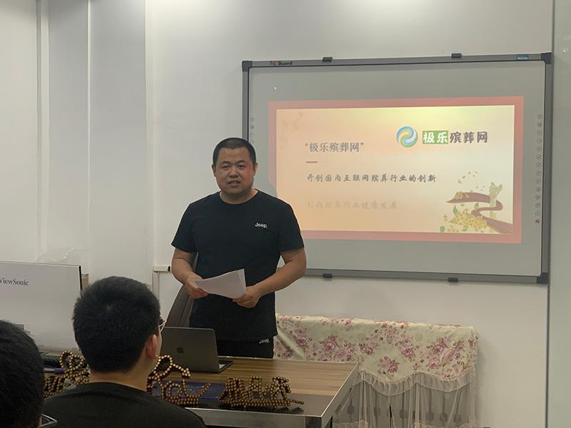 辽宁世纪兴文化传播有限公司